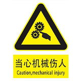About the classification of safety control circuits