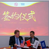Nader - cooperate with UL to promote Intelligent Manufacturing