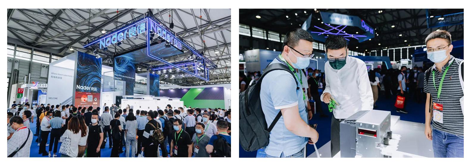 Nader participates in SNEC 2021 International Solar Photovoltaic Exhibition