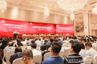 Nader Attended the 2019 Academic Conference of the Chinese Architectural Society
