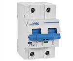 circuit breaker dc nader ndb6z-125