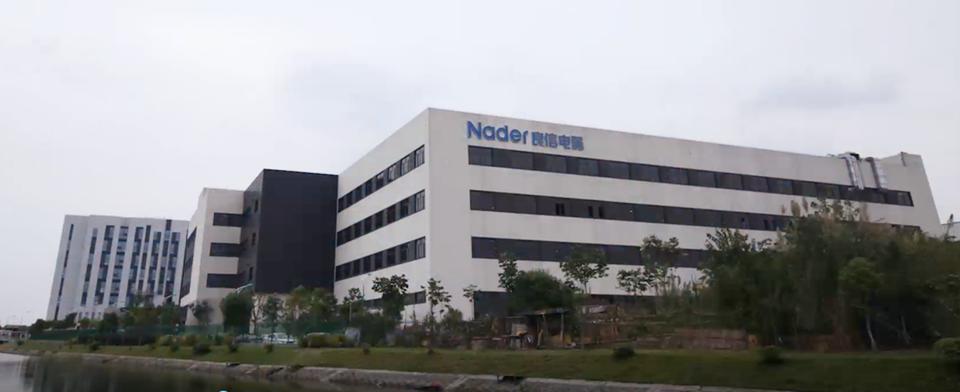 nader shanghai factory