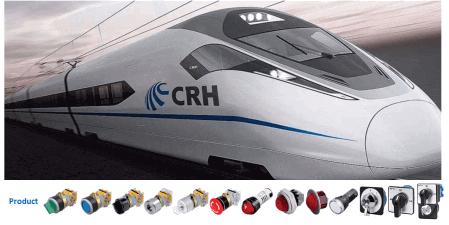 apt-railway-industry-01